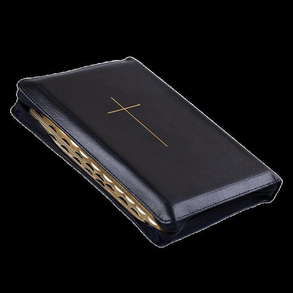 057ZTI الكتاب المقدس باللغة العربية