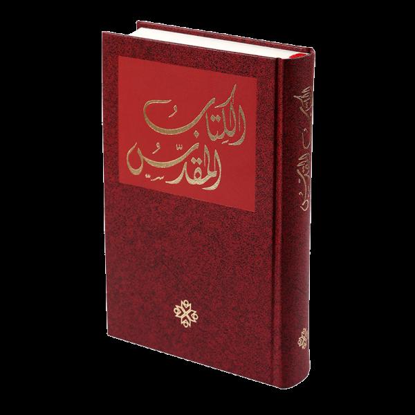 GNA063DC الكتاب المقدس باللغة العربية - مشتركة