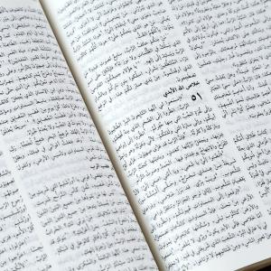 الكتاب المقدس باللغة العربية NVD12PL