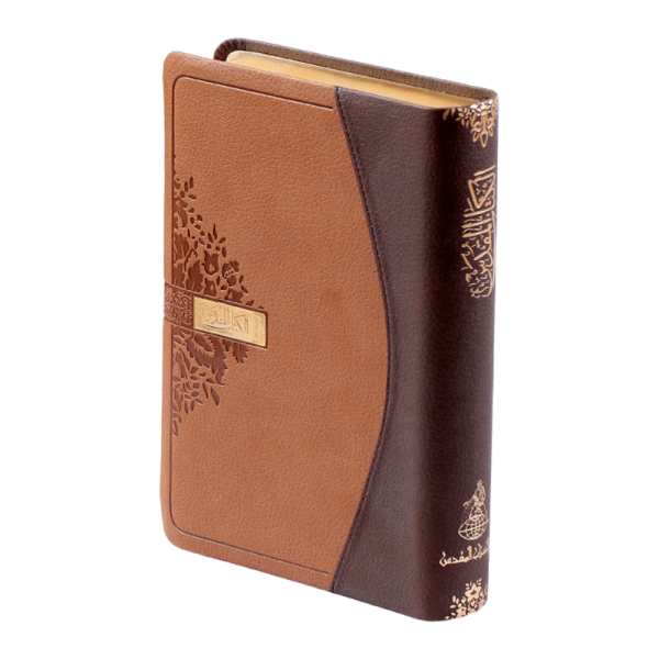 NVD45D الكتاب المقدس باللغة العربية