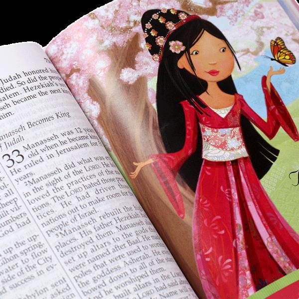 الكتاب المقدس باللغة الانجليزية للاميرة الرائعة NirV - غلاف صلب
