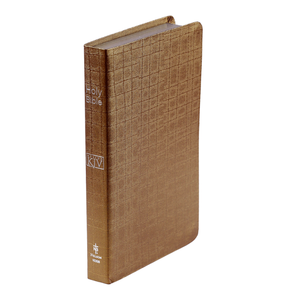 الكتاب المقدس باللغة الانجليزية KJV - لون برنزي
