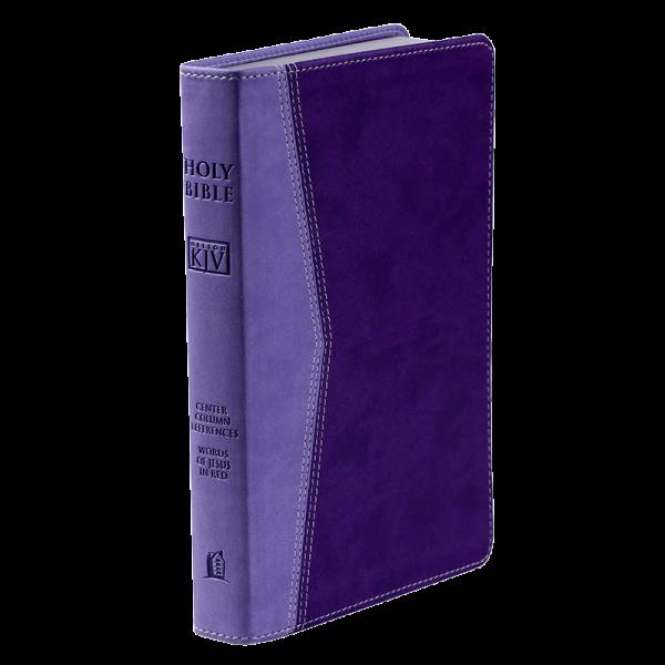 الكتاب المقدس باللغة الانجليزية KJV