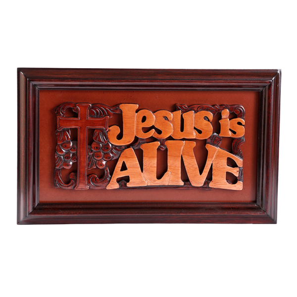 لوحة يسوع حي