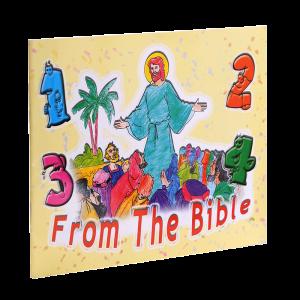 الارقام من الكتاب المقدس باللغة الانجليزية - تلوين