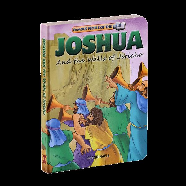 سلسلة شخصيات مشهورة في الكتاب المقدس للأطفال (يشوع)