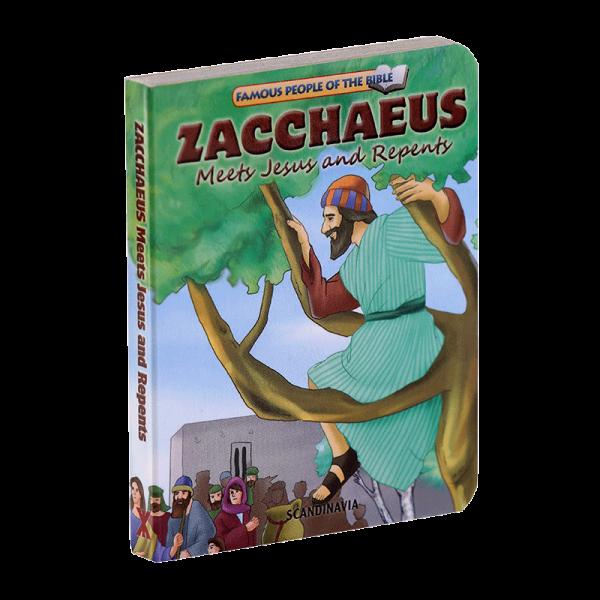 سلسلة شخصيات مشهورة في الكتاب المقدس للأطفال (زكا العشار)