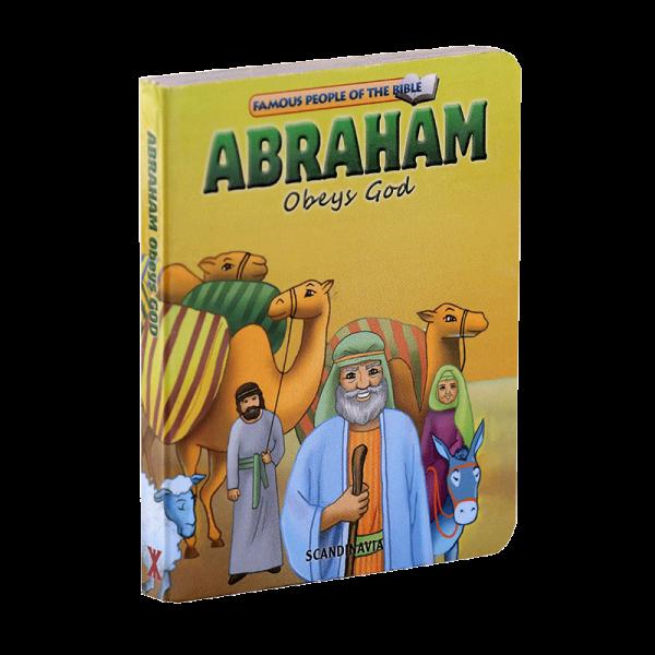 سلسلة شخصيات مشهورة في الكتاب المقدس للأطفال (ابراهيم)