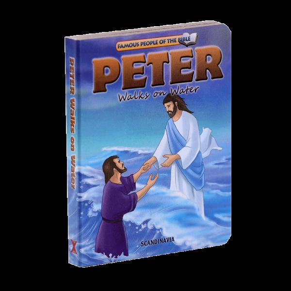 سلسلة شخصيات مشهورة في الكتاب المقدس للأطفال (بطرس)