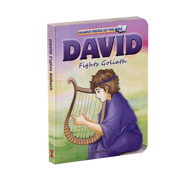 سلسلة شخصيات مشهورة في الكتاب المقدس للأطفال (داود)