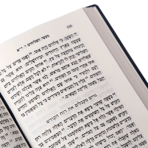 العهد الجديد باللغة العبرية M262