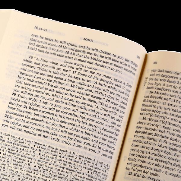 العهد الجديد يوناني - انجليزي 5408