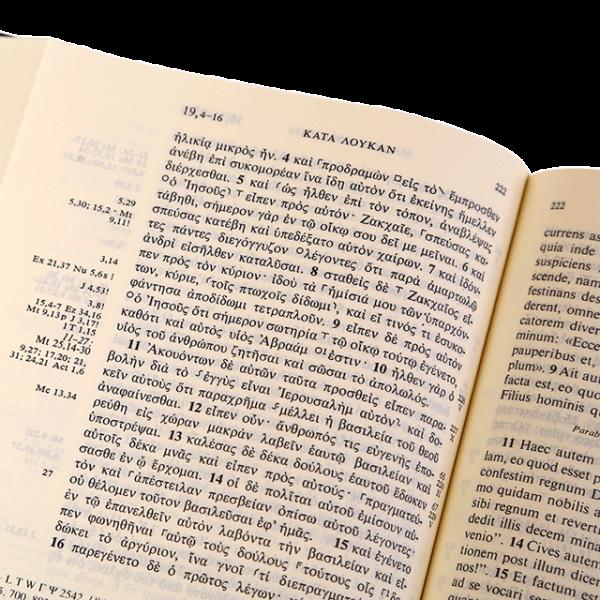 العهد الجديد يوناني لاتيني 5401