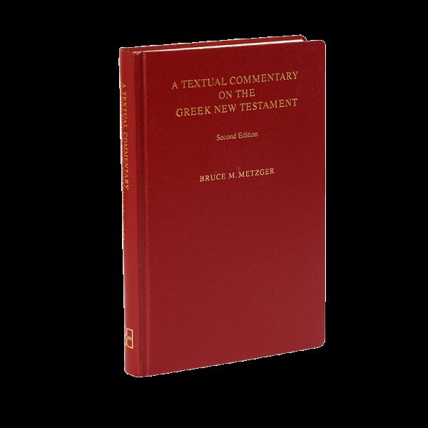 التعليق النصي عن العهد الجديد اليوناني 6010