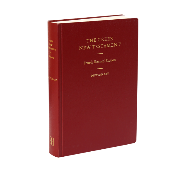 العهد الجديد باللغة اليونانية مع قاموس 5113