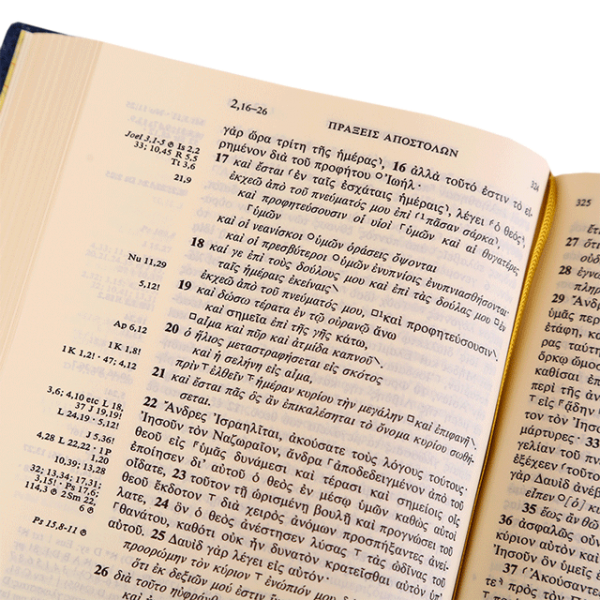 العهد الجديد باللغة اليونانية مع قاموس 5115