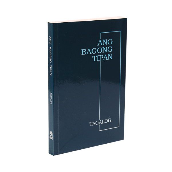 العهد الجديد باللغة الفلبينية 260