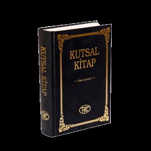 الكتاب المقدس باللغة التركية - غلاف صلب