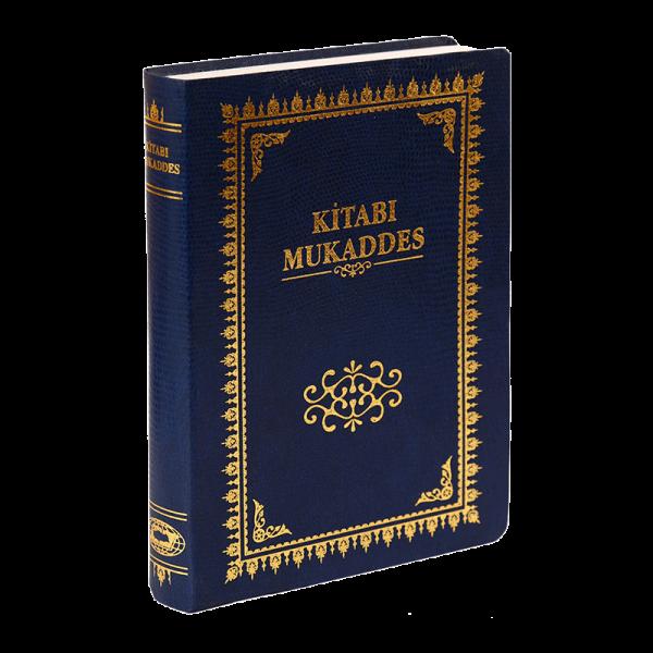 الكتاب المقدس باللغة التركية - غلاف لين