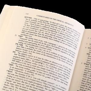 تفسير الكتاب المقدس بالعبري 5278