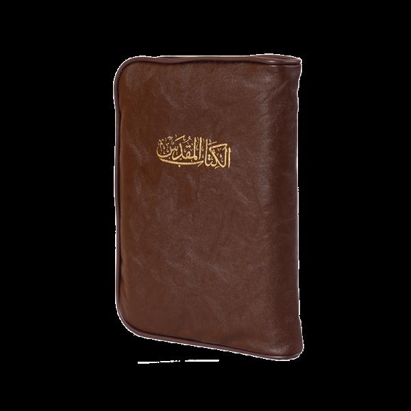 غلاف للكتاب المقدس جلد - متوسط الحجم