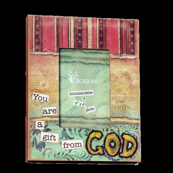 اطار صورة خشبي ( هدية من الله )