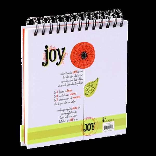 دفتر يوميات ( الفرح )