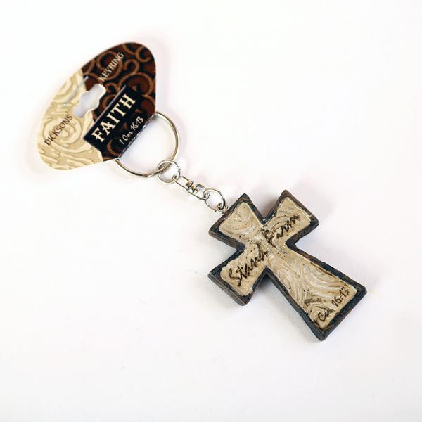 سلسلة مفاتيح ( الايمان - صليب )