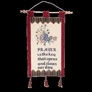 الصلاة هي المفتاح