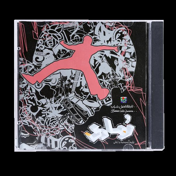 CD رمادي