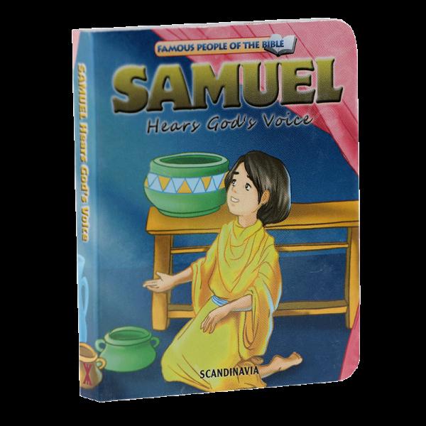 صموئيل(شخصيات كتابية مشهورة)