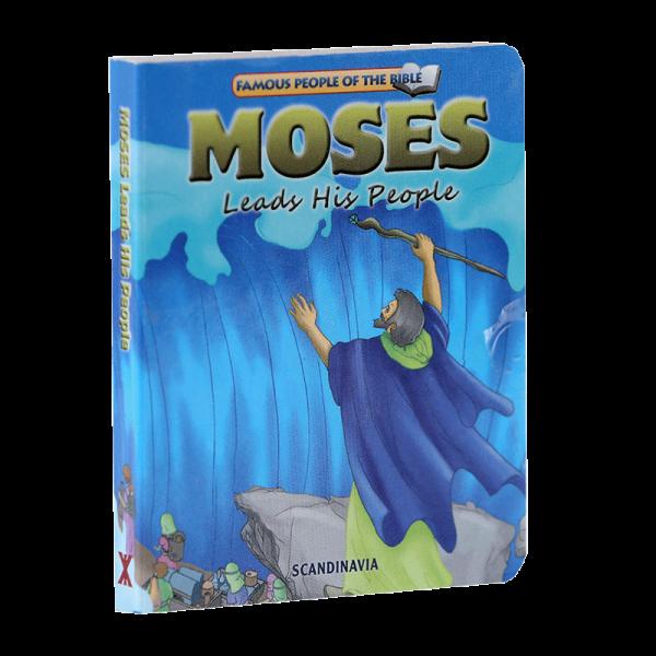 موسى (شخصيات كتابية مشهورة)