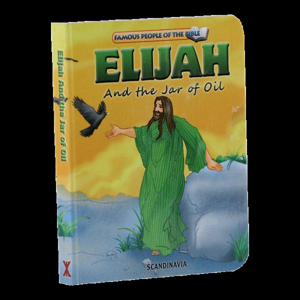 اليا (شخصيات كتابية مشهورة)